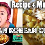 VEGAN KOREAN CURRY RICE RECIPE + MUKBANG (Q&A)